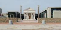 A savariai Iseum látogatóközpont
